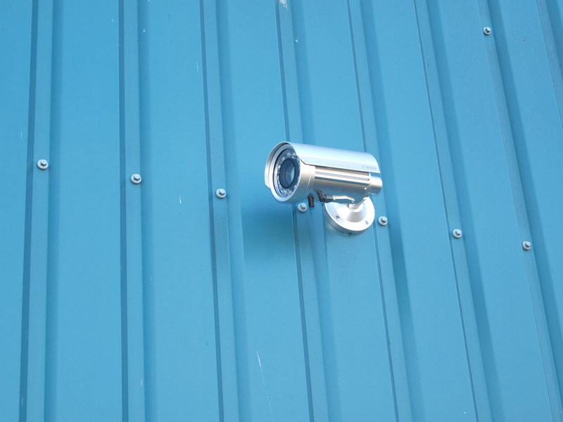 Camerabeveiliging van Stap Elektra