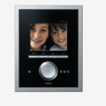 Gira video terminal